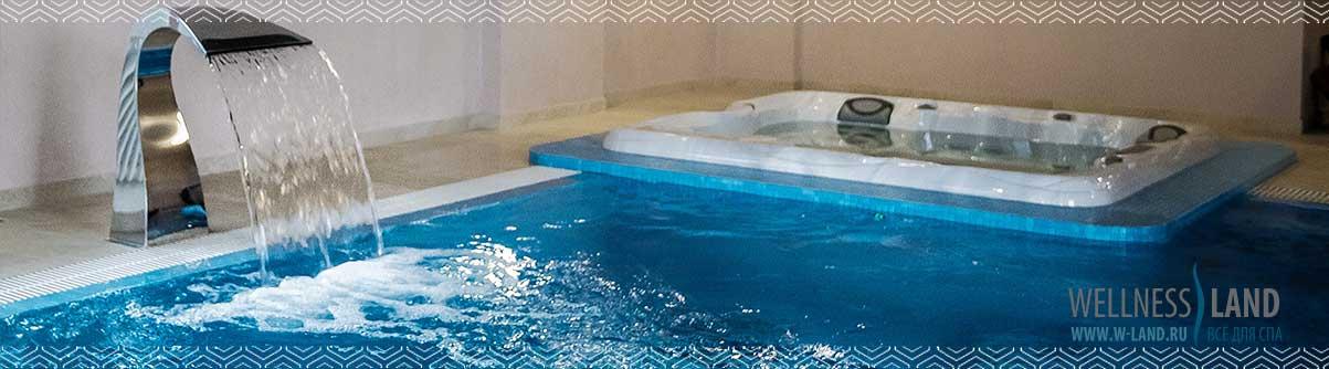 оборудование и аттракционы для бетонного бассейна