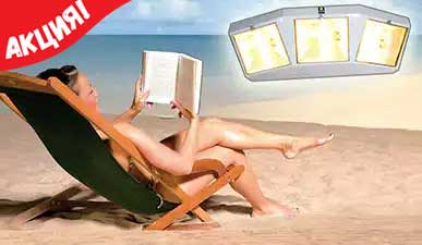 Солнечный симулятор